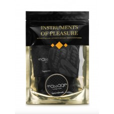 Instruments Of Pleasure Orange