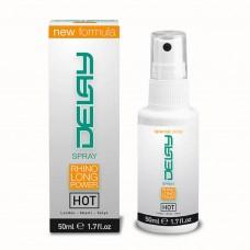 Delay Spray 50ml