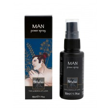 Man power spray - 50ml