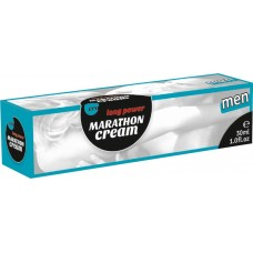 Penis Marathon - Long Power Cream  - 30 ml